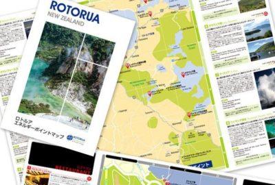 Tourism Rotorua