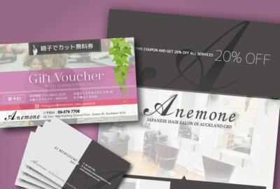 美容室 Anemone