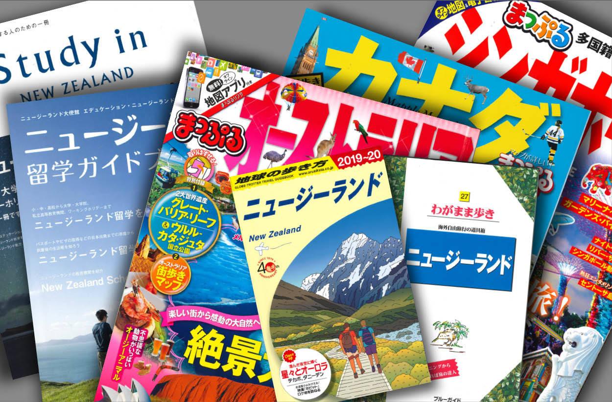 JMC_sub_magazine
